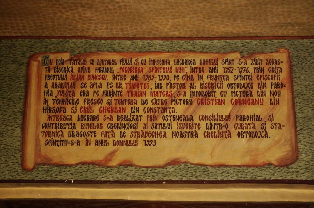 Biserica Ortodoxa din Julita 2014 - 4