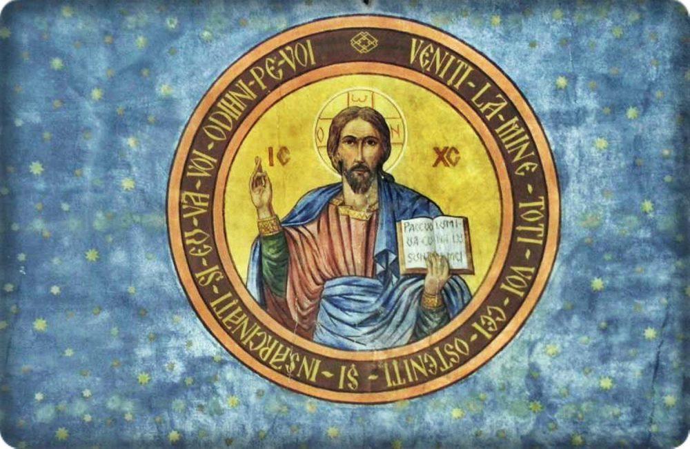 Iisus Pantocrator- Bolta Bisericii