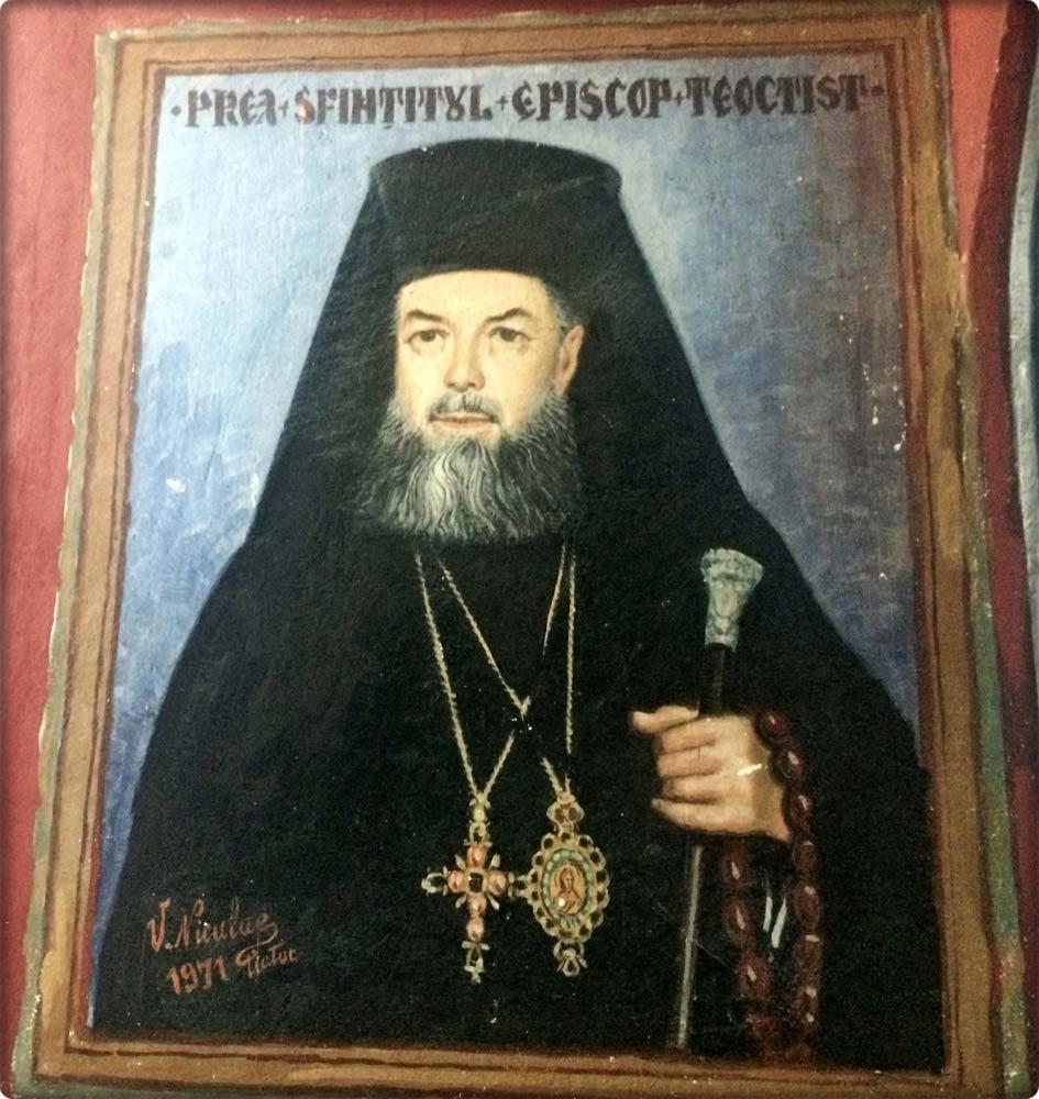Medalion Pronaos- Ep. Aradului Teoctist Arăpașu