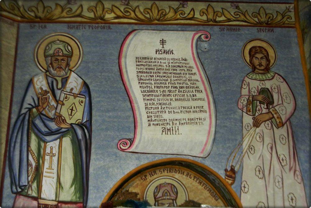 Pisania Bisericii - Altar