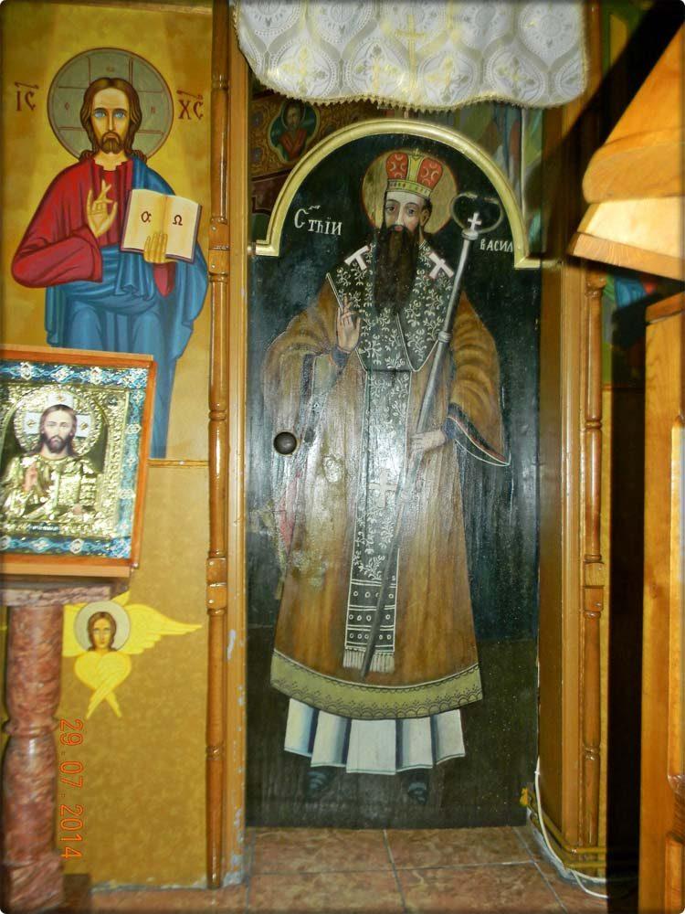 Ușa diaconească- partea dreaptă - Sf. Vasile cel Mare