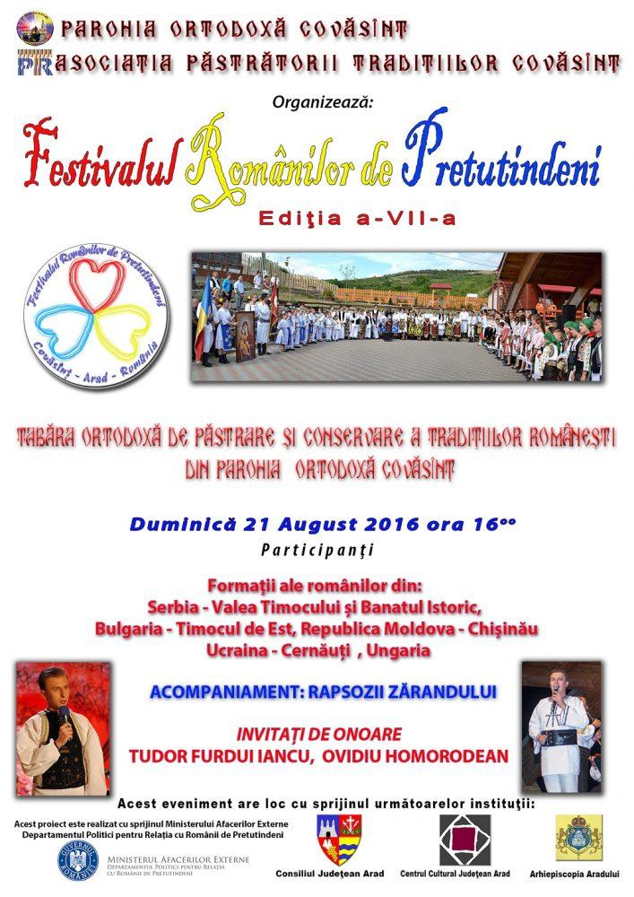 AFIS Festival Romani, 21 aug. 2016