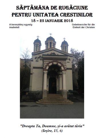 saptamana_de_rugaciune_ian2018-360x4841